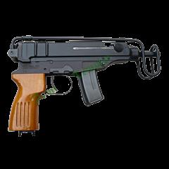 Czech Small Arms mod. VZ 61